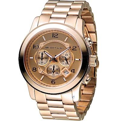 Michael Kors 自我風格計時腕錶(MK8096)