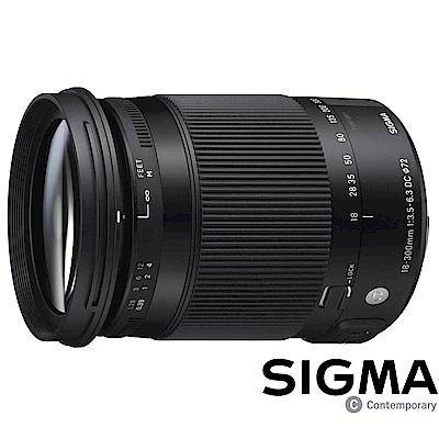 SIGMA 18-300mm F3.5-6.3 DC OS HSM 微距