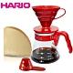 HARIO 喜氣紅 V60濾泡咖啡禮盒組(濾紙+濾杯+咖啡壺) product thumbnail 1
