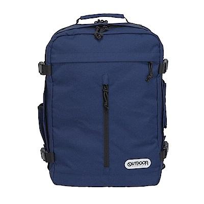 悠遊寰旅-15.6吋後背包-深藍 OD281102NY