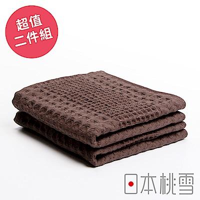 日本桃雪 今治鬆餅毛巾超值兩件組(巧克力鬆餅)