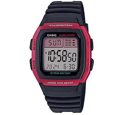 CASIO 樂活休閒運動數位電子錶(W-96H-4A)紅框/43.9mm