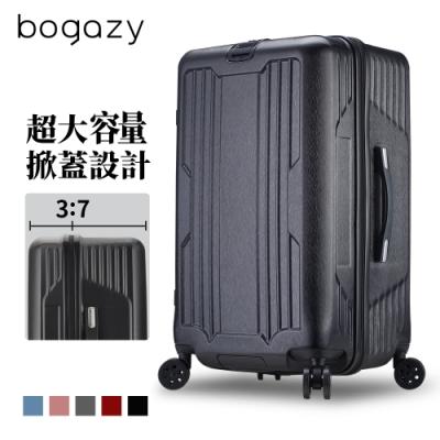 Bogazy 皇爵風範 25吋運動款胖胖箱行李箱(神秘黑)