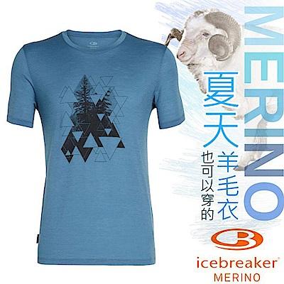 Icebreaker 男款 美麗諾羊毛 TECH-LITE 圓領短袖休閒上衣_藍
