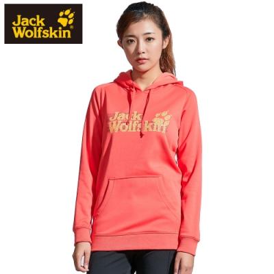 【Jack Wolfskin 飛狼】女 連帽長袖排汗T恤 長版 (內刷毛保暖)『橘紅』