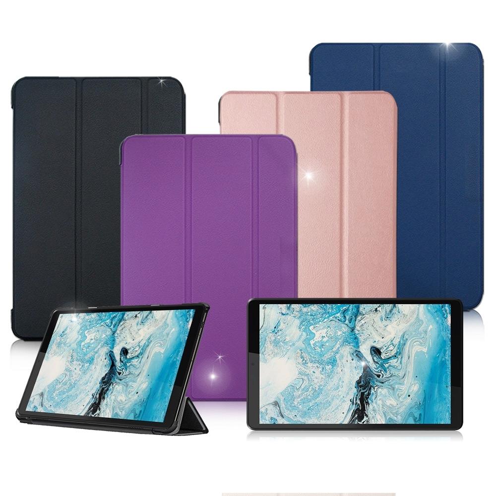 VXTRA 聯想 Lenovo Tab M8 8吋 TB-8505F 經典皮紋三折保護套