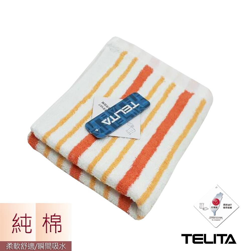 TELITA 純棉彩條緹花毛巾-橘條