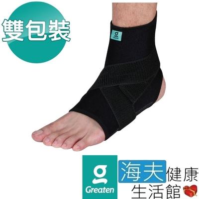 海夫健康生活館 Greaten 極騰護具 兒童系列 可調式 專業護踝 XS 雙包裝_0002AN