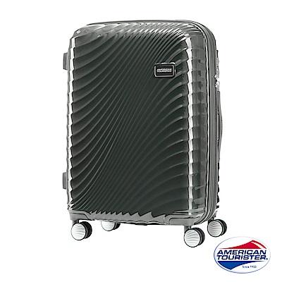 AT美國旅行者 28吋Erie流線硬殼飛機輪可擴充TSA行李箱(黑)