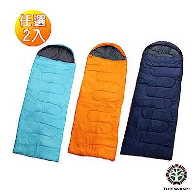 Tree Walker 通用露營睡袋