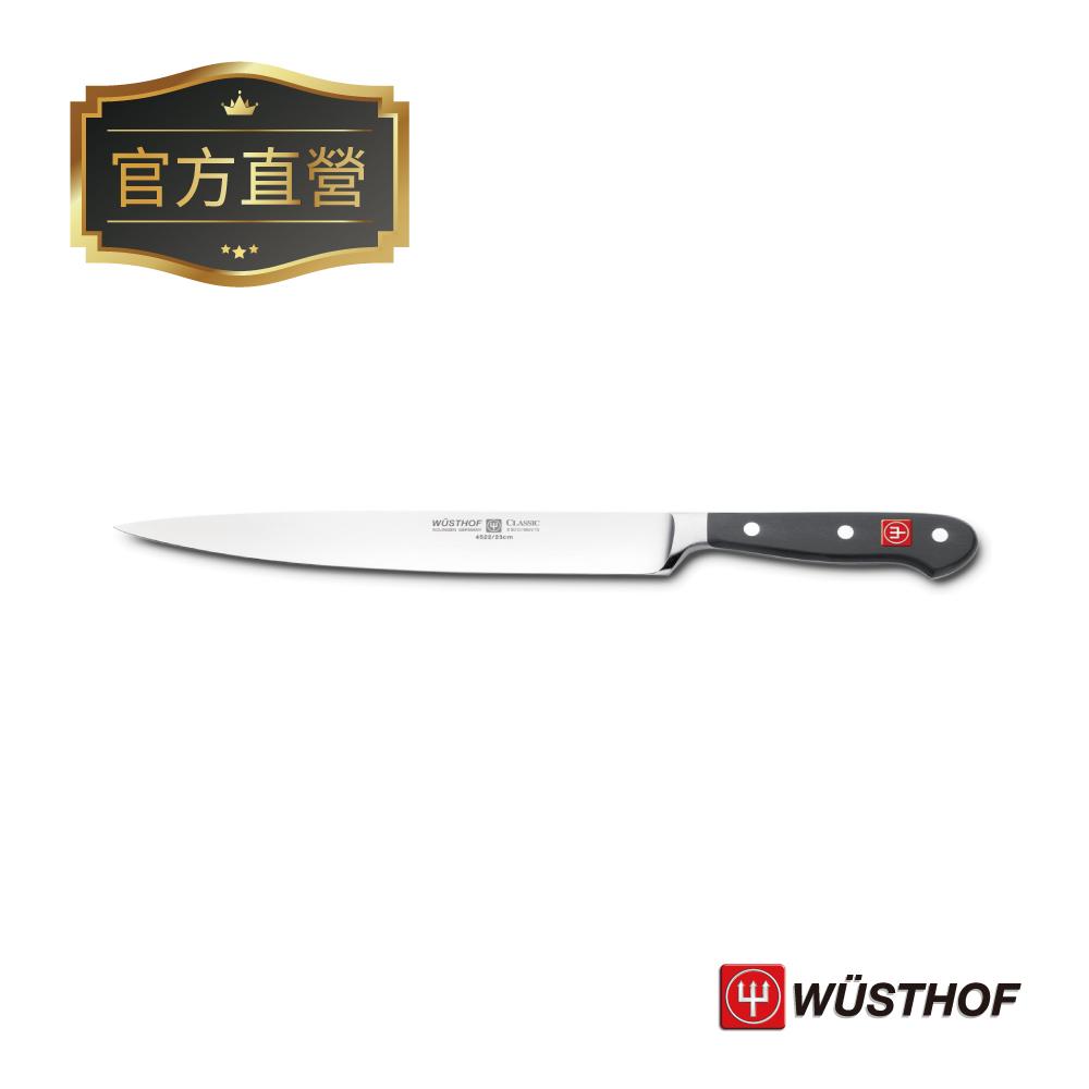 WUSTHOF 德國三叉牌 - CLASSIC 經典系列 多功用廚刀23cm