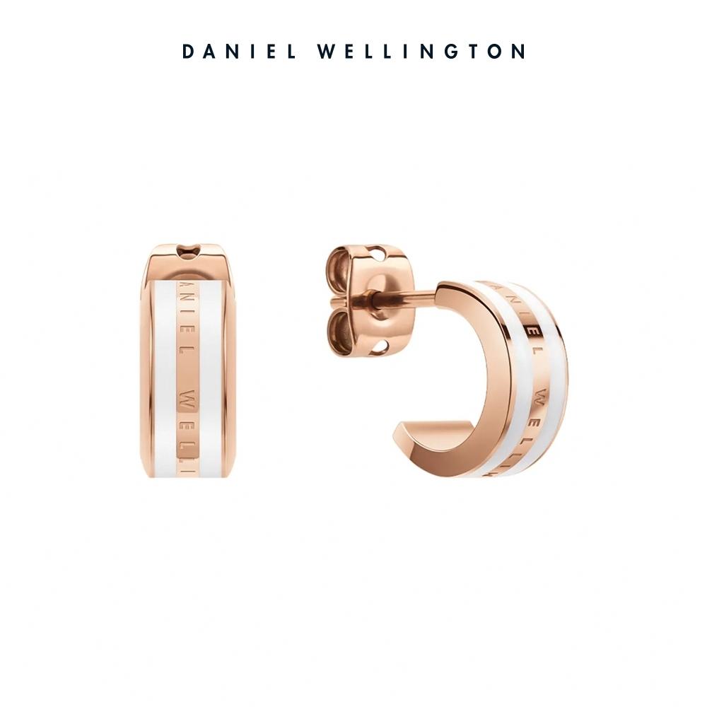 【Daniel Wellington】官方直營 Emalie 時尚奢華耳環-玫瑰金x白 DW耳環