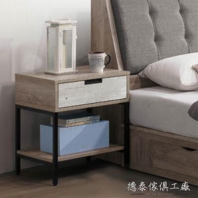D&T 德泰傢俱 BOOLEAN清水模風格 一抽床頭櫃-46x40x56.5cm