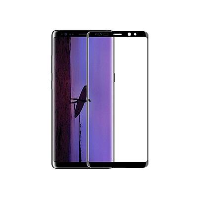 NILLKIN SAMSUNG Galaxy Note 8 3D DS+ MAX 滿版玻璃