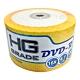 HG GRADE 空白光碟片 DVD-R 16X 4.7GB 光碟燒錄片(600片裸裝) product thumbnail 1
