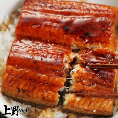 【上野物產】日本專門店的秘技 綿密肉質浦燒鰻(335g土10%/包) x6片