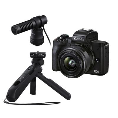 Canon EOS M50 MARK II 15-45mm 單鏡組+HG-100TBR+DM-E100 影音手柄麥克風組(公司貨)