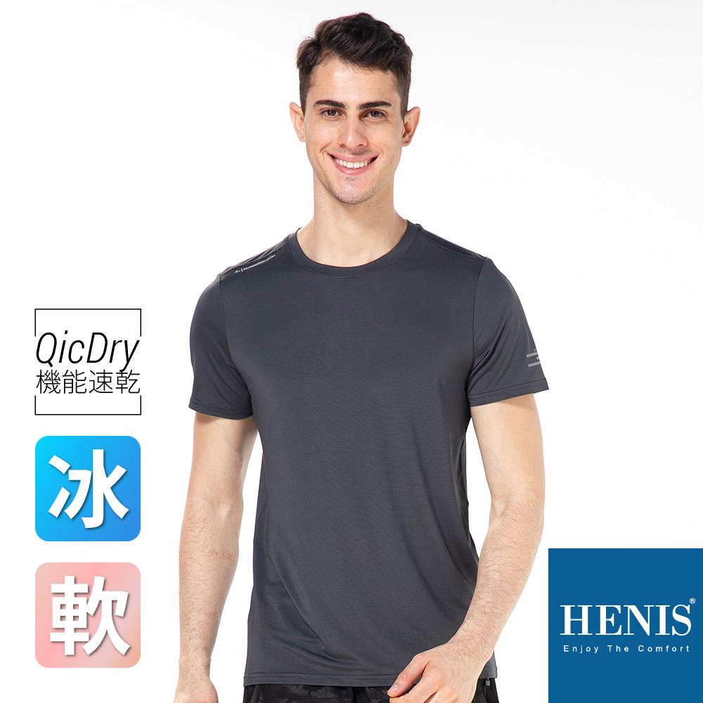 HENIS 潮流橫條機能排汗衫(男款) 灰