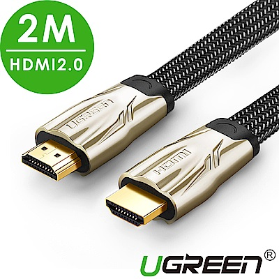 綠聯 HDMI2.0傳輸線 BRAID FLAT版 2M
