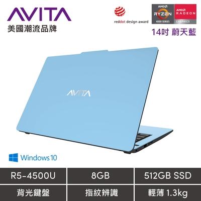 AVITA LIBER V14 NS14A9TWV561-ABC 14吋筆電 (R5-4500U/8GB/512GB SSD/W10/湖水藍)