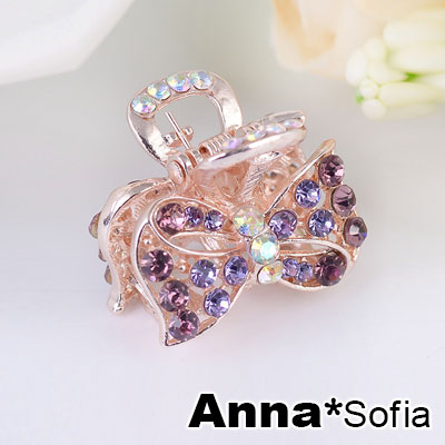 【3件480】AnnaSofia 璇結雙色曜晶 迷你小髮抓髮夾(雙紫系)