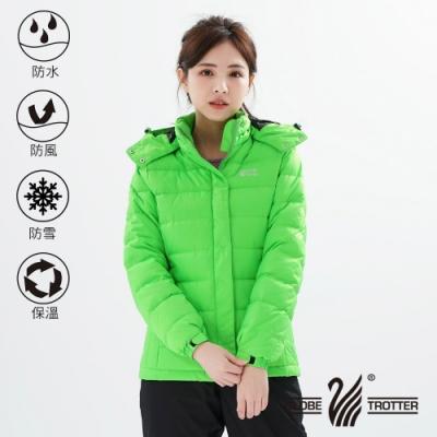 【遊遍天下】女款Globetex防水90%羽絨防風保暖羽絨外套G0309草綠
