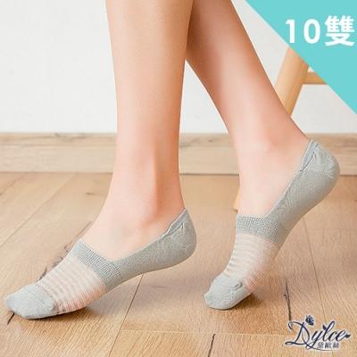 Dylce 黛歐絲 日韓透氣橫條網眼純棉淺口隱形襪/船型襪(超值10雙-隨機)