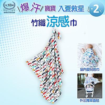 【La Millou】嬰兒包巾_竹纖涼感巾-法鬥噗噗車