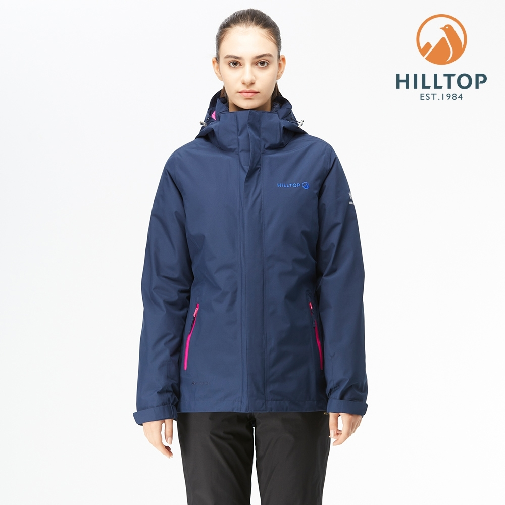【hilltop山頂鳥】女款GORE-TEX防水透氣2合1羽絨外套F22F06憂鬱藍