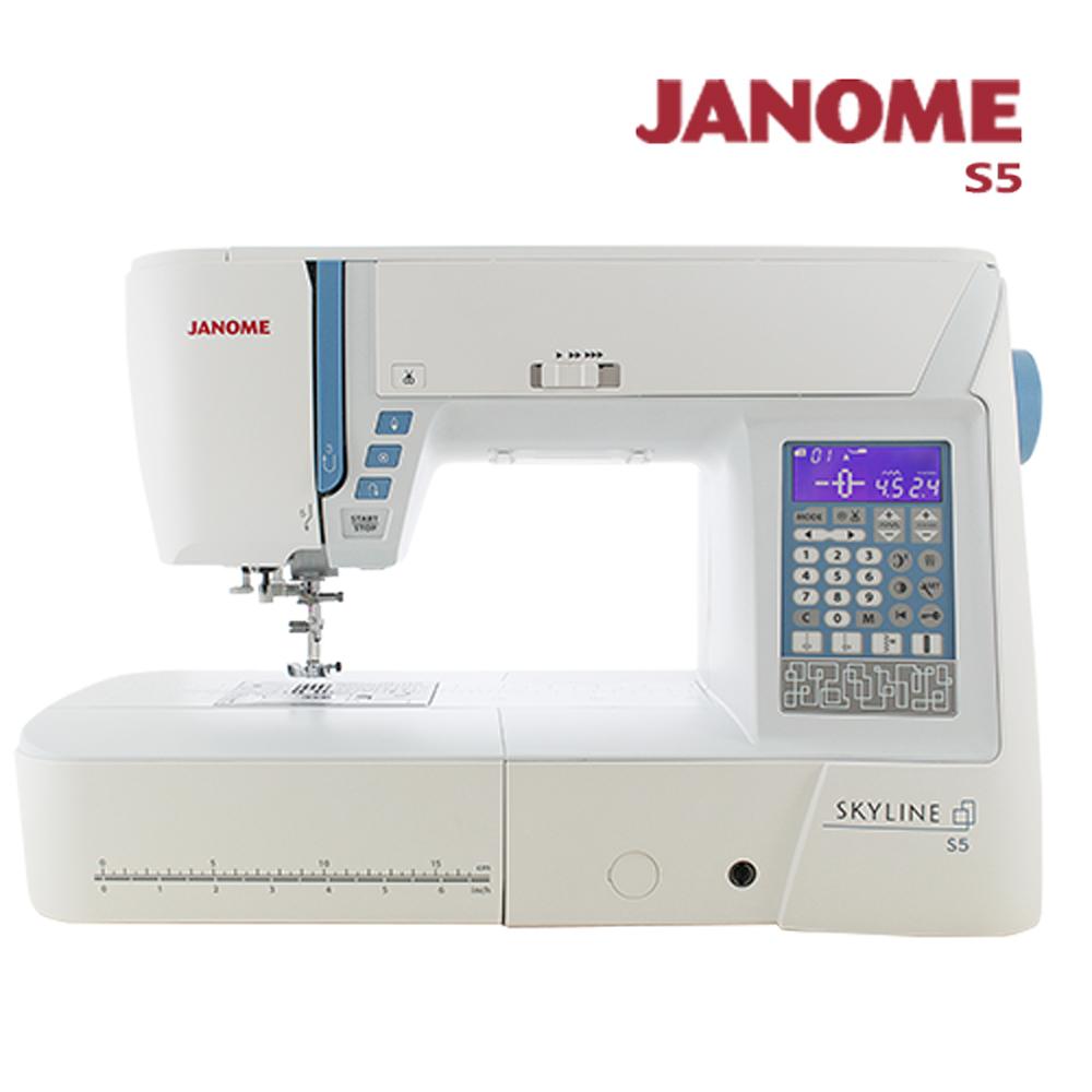 日本車樂美JANOME S5 電腦型全迴轉縫紉機