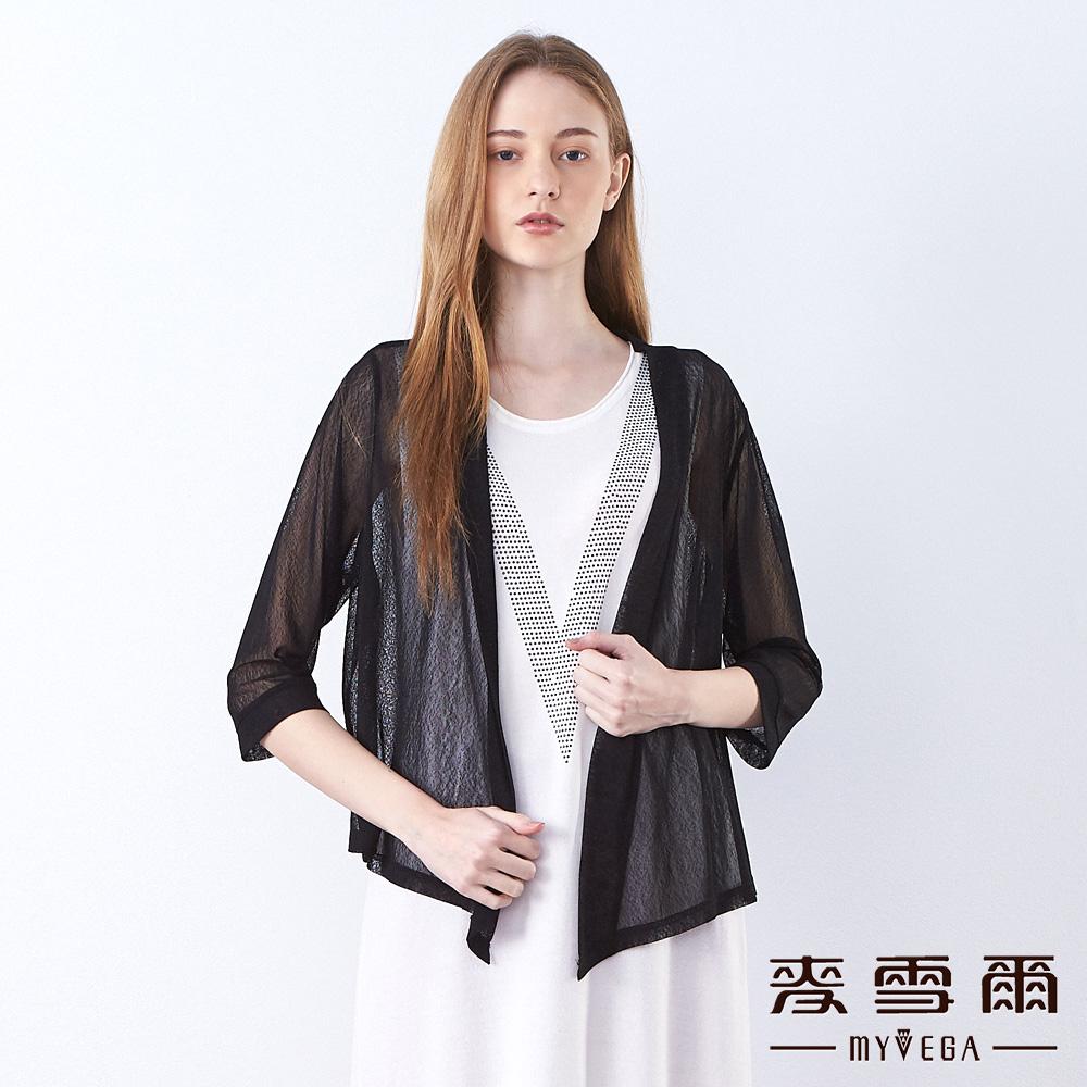 【麥雪爾】字母燙鑽網紗透視罩衫