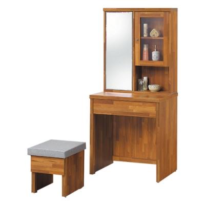 綠活居 艾普可時尚2.4尺旋轉式鏡台/化妝台組合(含化妝椅)-73x51x160cm免組