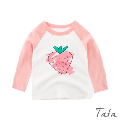 兒童 拼接草莓插畫上衣 TATA KIDS