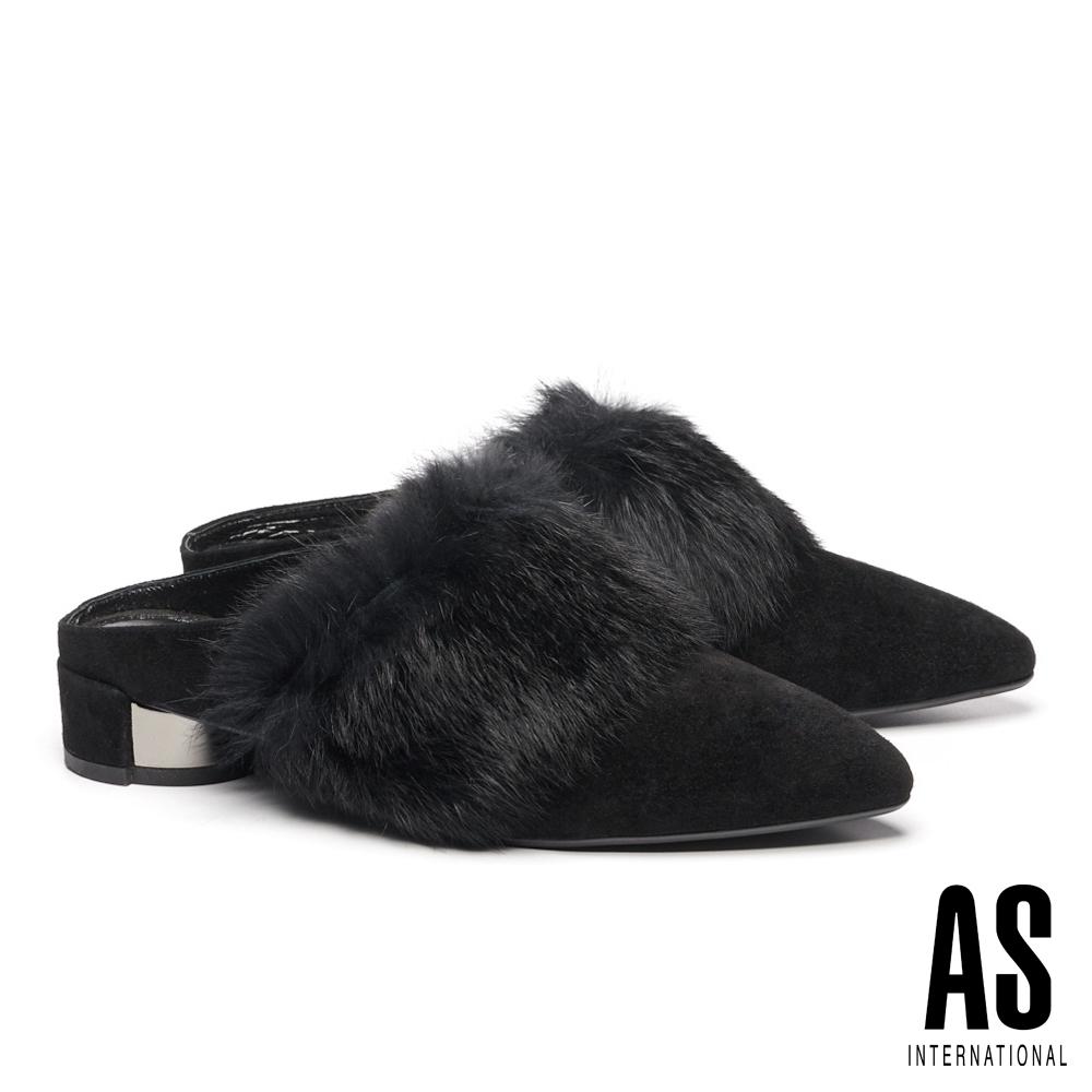 穆勒鞋 AS 奢華暖意蓬鬆兔毛羊麂皮尖頭穆勒低跟鞋-黑