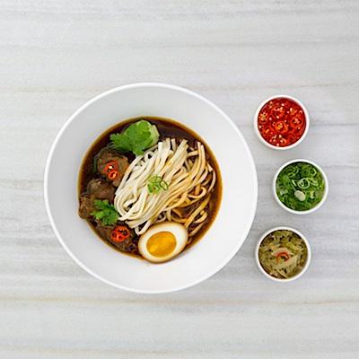 台北晶華酒店 冠軍牛肉麵超值套餐券(2張)