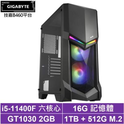技嘉B460平台[虛空武士]i5六核GT1030獨顯電玩機