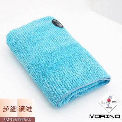 MORINO摩力諾 超細纖維條紋土耳其藍大浴巾