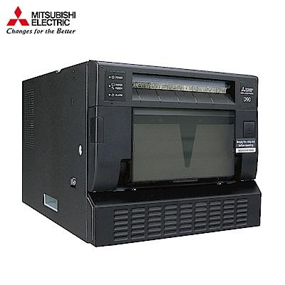 三菱高速熱昇華影像處理印表機 CP-D 90 DW-C 超值組合