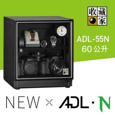 收藏家暢銷經典型60公升電子防潮箱 ADL-55N