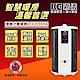 KE嘉儀 360度即熱式溫控電膜電暖器 KEY-D300W product thumbnail 1