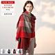 【KD】土耳其風喀什米爾加厚羊毛格紋披肩圍巾(KD-A003SLGT) product thumbnail 1