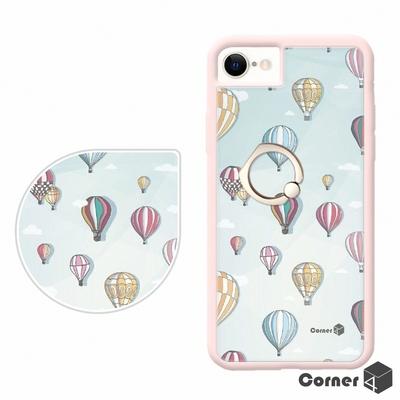 Corner4 iPhone SE(第2代/2020) / 8 / 7 4.7吋雙料指環手機殼-熱氣球