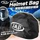 JAP 防水安全帽袋 防塵 防刮 防汙 安全帽套 product thumbnail 1