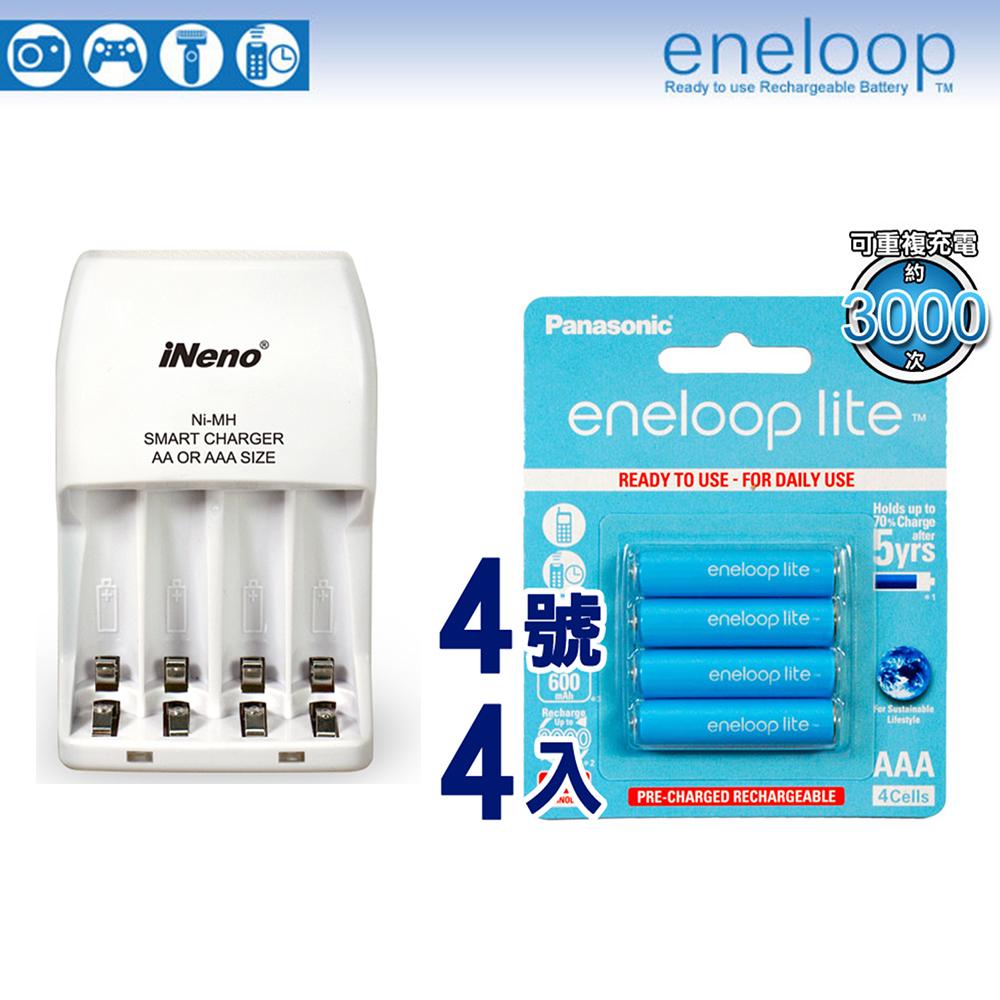 國際牌enelooplite-鎳氫充電電池 藍鑽輕量款(4號4入+iNeno充電器)