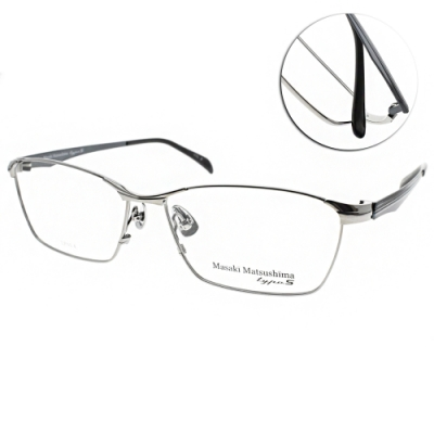 Masaki Matsushima眼鏡  未來科技流線款/槍-黑#MFT5039 C02