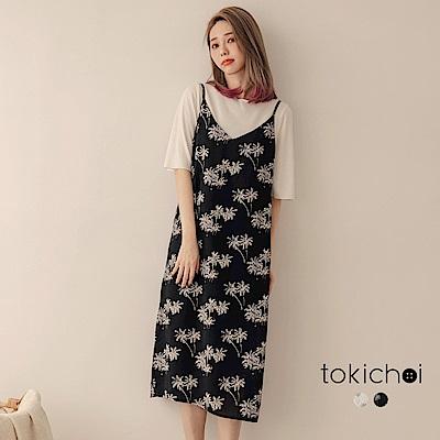 東京著衣 俏麗碎花細肩帶洋裝-S.M(共二色)