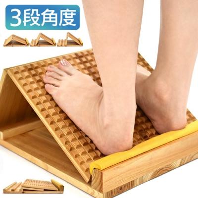 天然實木按摩拉筋板 (足部穴道腳底按摩器/多角度易筋板足筋板/顆粒拉筋版按摩墊/平衡板拉筋器)