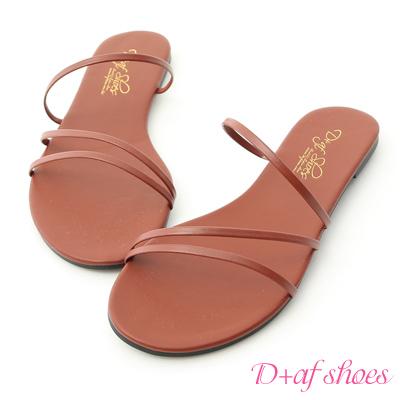 D+AF 優雅美感.精緻細帶平底涼鞋*棕
