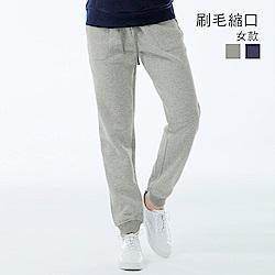 101原創 素色口袋刷毛縮口褲-女-麻灰_0