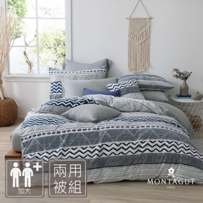 MONTAGUT-墨藍原素-100%純棉兩用被床包組(加大)